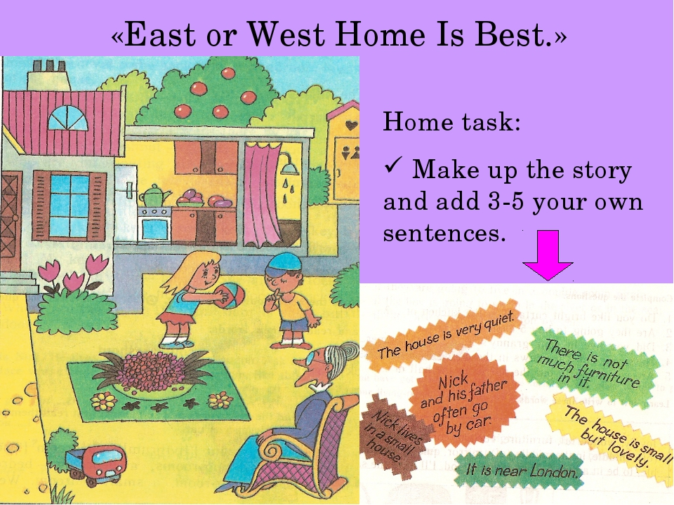 «East or West Home Is Best.» Home task: Make up the story and add 3-5 your ow...