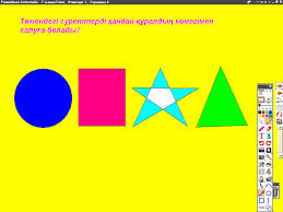 hello_html_71aa196c.jpg