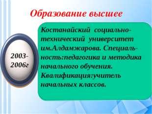 Аркалыкское педагогическое училище. Школьное отделение. Специальность: препо