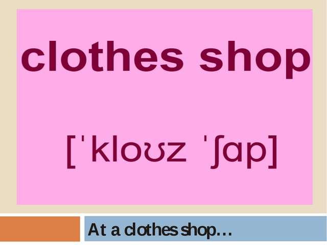 At a clothes shop…