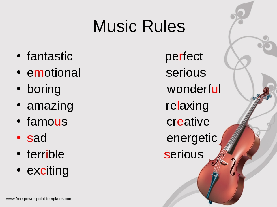 Music Rules fantastic perfect emotional serious boring wonderful amazing rela...