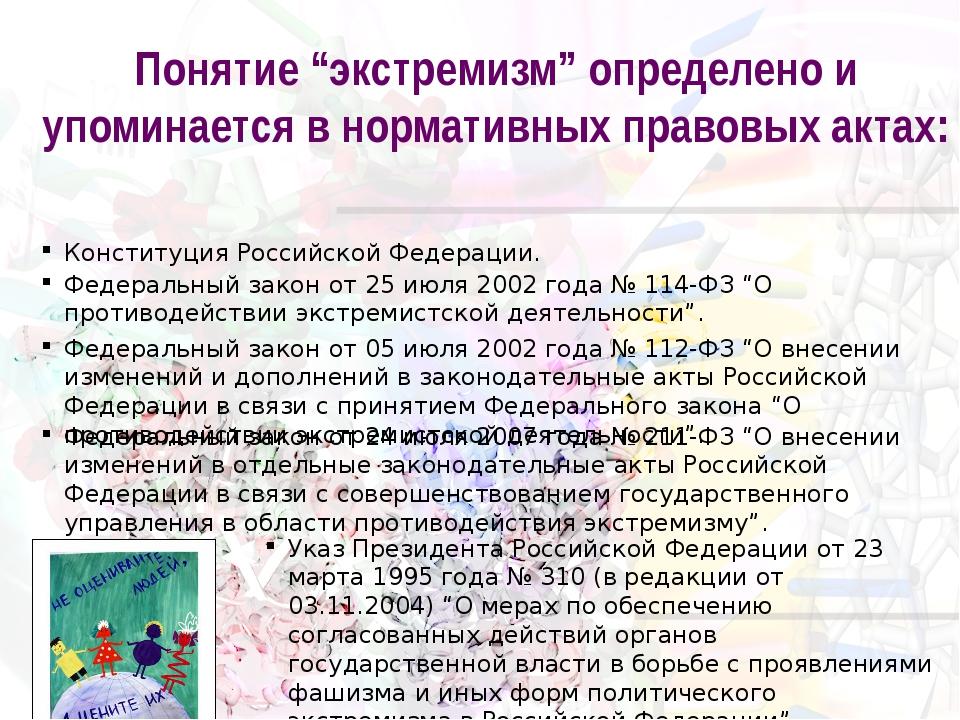Ссылка Пергаменты - http://hameleons.com/vector/ribbon-baner-vector/173-old-p...