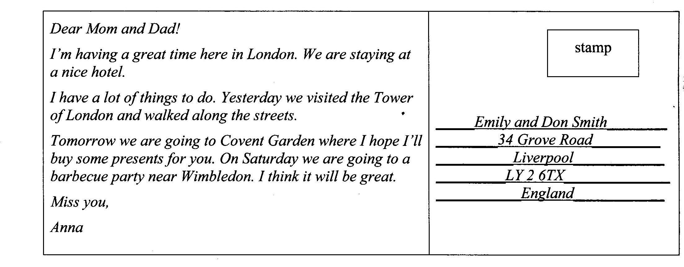 Днем, как правильно на английском подписать открытку