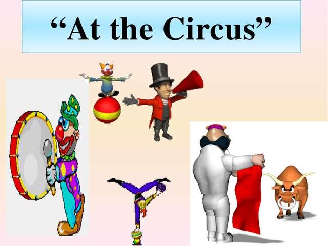"""""""At the Circus"""""""