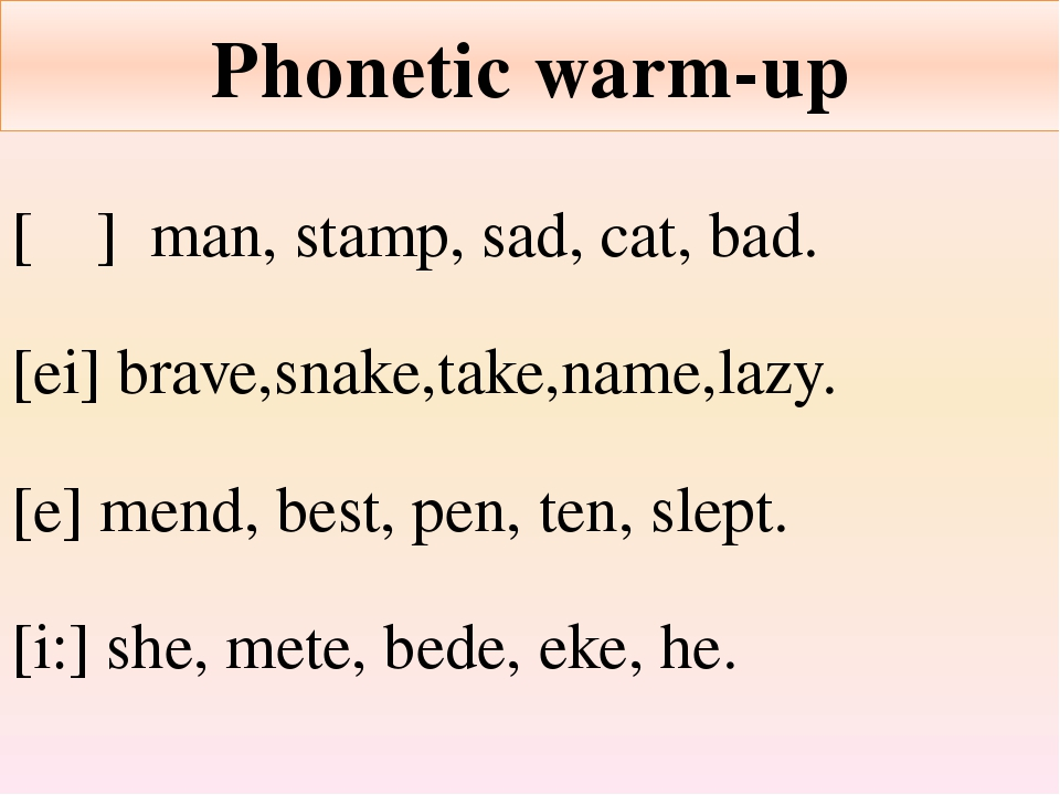 Phonetic warm-up [ᴂ] man, stamp, sad, cat, bad. [ei] brave,snake,take,name,la...
