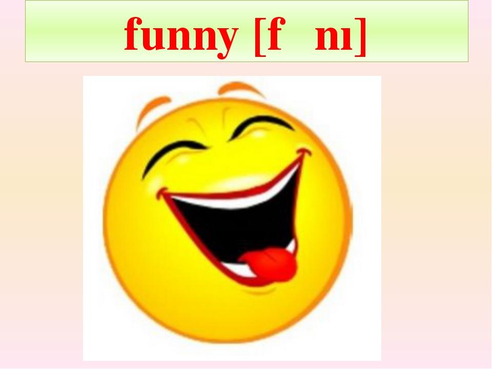 funny [fʌnı]