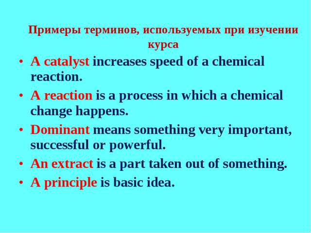 A catalyst increases speed of a chemical reaction. A reaction is a process in...