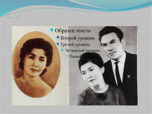 Сара Кунакаева Сара Кунакаева Супружеская чета Назарбаевых