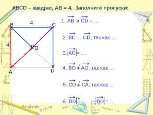 Точки S и Т являются серединами боковых сторон MN и LK равнобедренной трапец