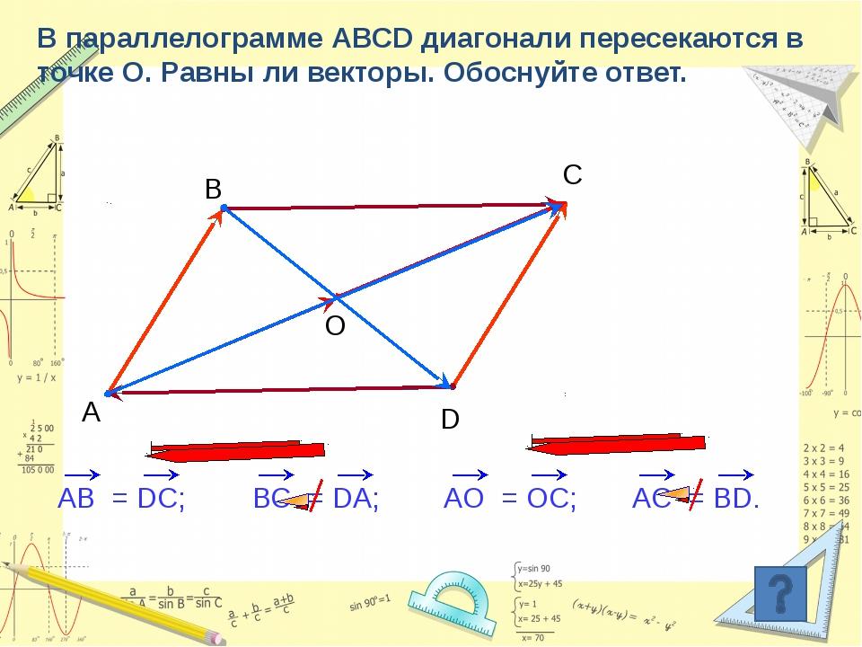 АВСD – прямоугольная трапеция. Найти A B C D 12 5 450 Решение 5 5 7 7 ВD , C...