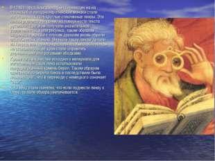 В 1240 г. труд Альгазена был переведен на на латинский и западноевропейские м