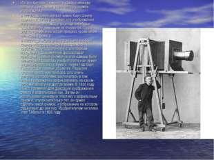 Иоганн Кеплер применил в камере-обскуре линзы и, тем самым, увеличил получаем