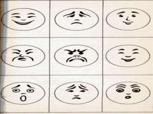 Выражение лиц с настроением