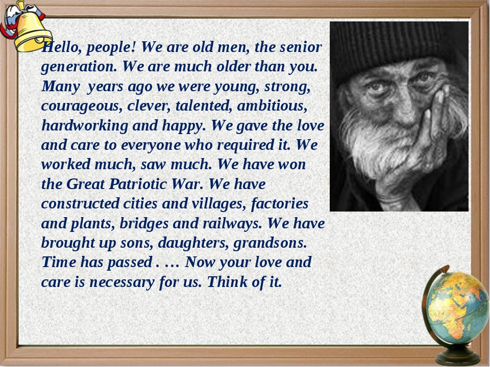 Hello, people! We are old men, the senior generation. We are much older than...
