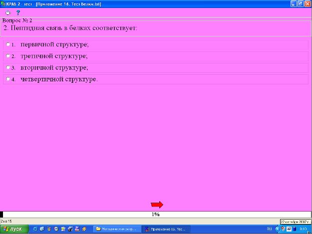 hello_html_m7d2e5ec0.png