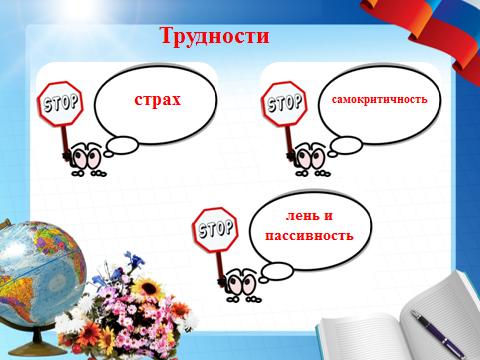 hello_html_10eb5e64.png