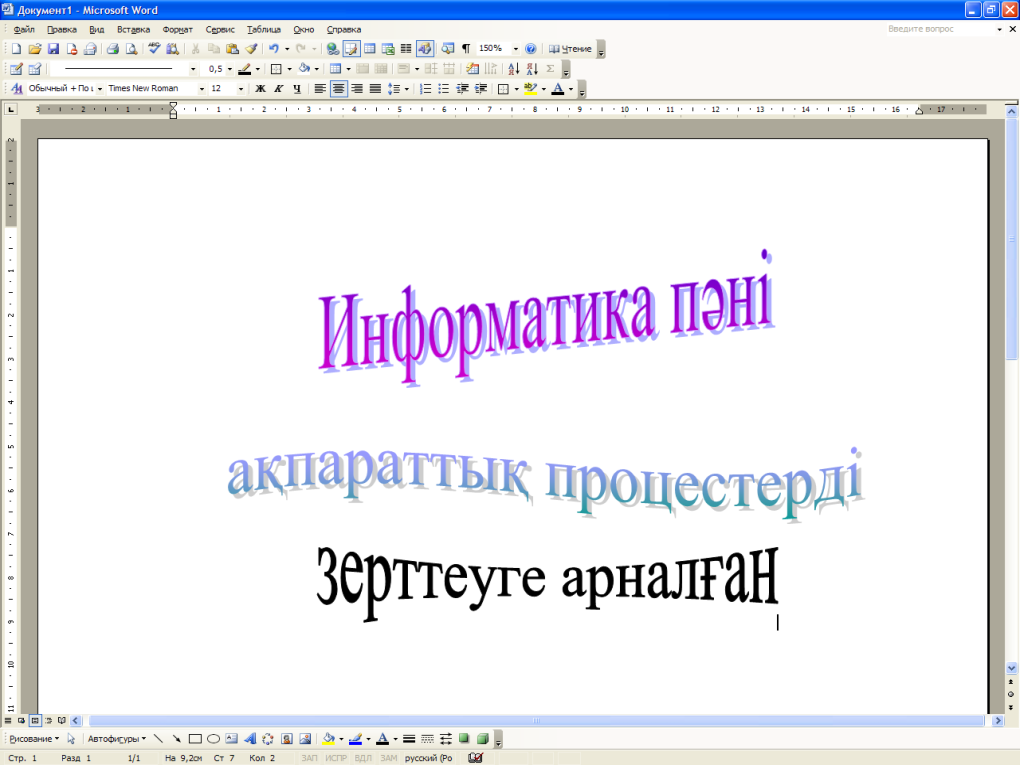 hello_html_241f2862.png