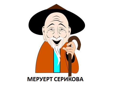 hello_html_m5f55f3e2.png