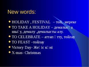 New words: HOLIDAY , FESTIVAL – той, мереке TO TAKE A HOLIDAY – демалысқа шы