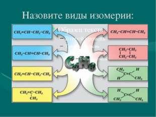 Домашнее задание § 4 Заполнить таблицу