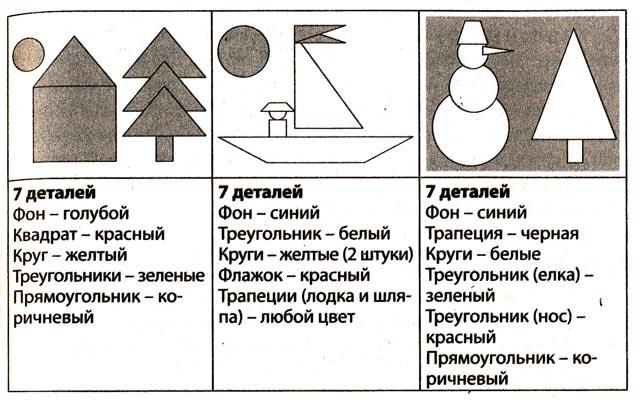 http://kladraz.ru/images/7(126).jpg