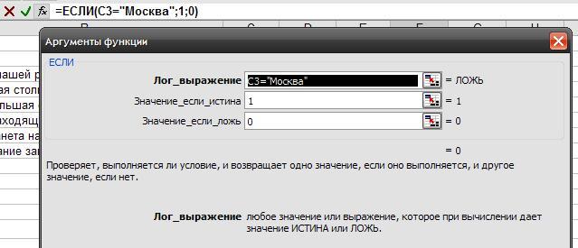 hello_html_4035b0c7.jpg