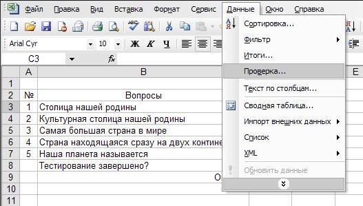 hello_html_4c48a8fd.jpg