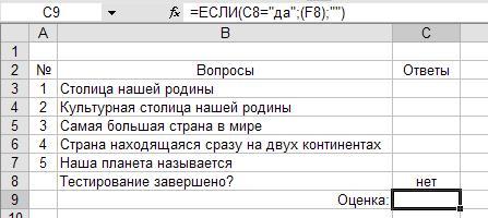 hello_html_5a15012a.jpg