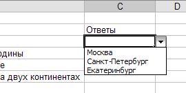 hello_html_6bfdb6b9.jpg