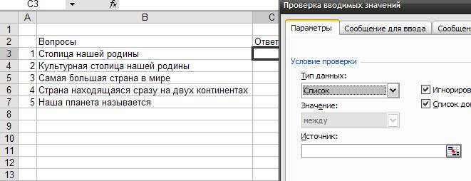 hello_html_m34658679.jpg
