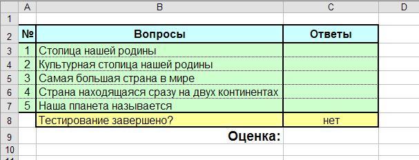 hello_html_m70323f2d.jpg