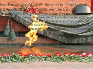 The Great Patriotic War 1941-1945 – the war of the Union Soviet of Socialist