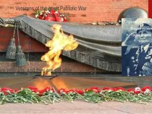 Veterans of the great Patriotic War in the USSR. 1. Ivan Leonov 2. Vasyl Kor