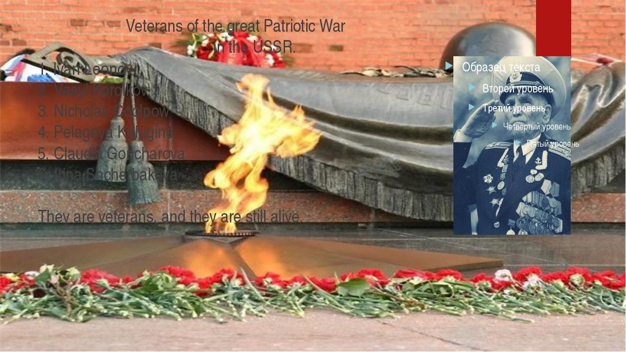 Veterans of the great Patriotic War in the USSR. 1. Ivan Leonov 2. Vasyl Kor...