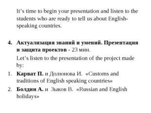 It's time to begin your presentation and listen to the students who are read