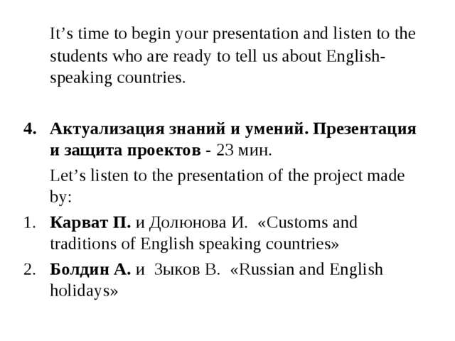 It's time to begin your presentation and listen to the students who are read...