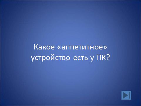 hello_html_mb07fb7a.png