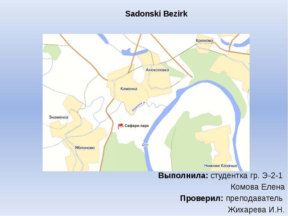 Sadonsk Unsere Stadt Sadonsk liegt am Fluss Don und sieht sehr malerisch aus....