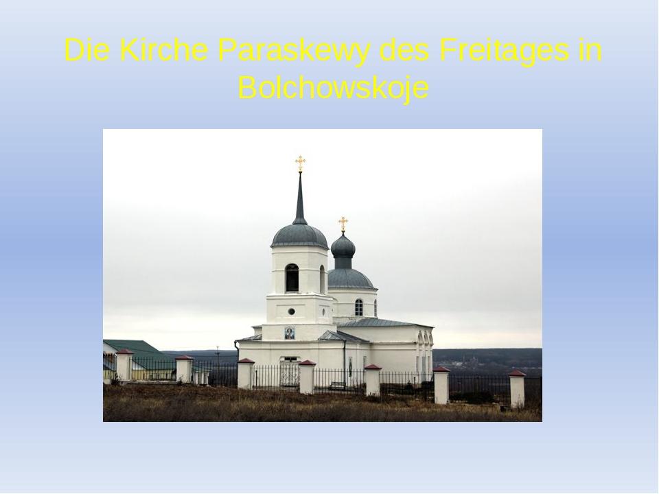 Die Kirche Troiza Schiwonatschalnaja in Gniluscha