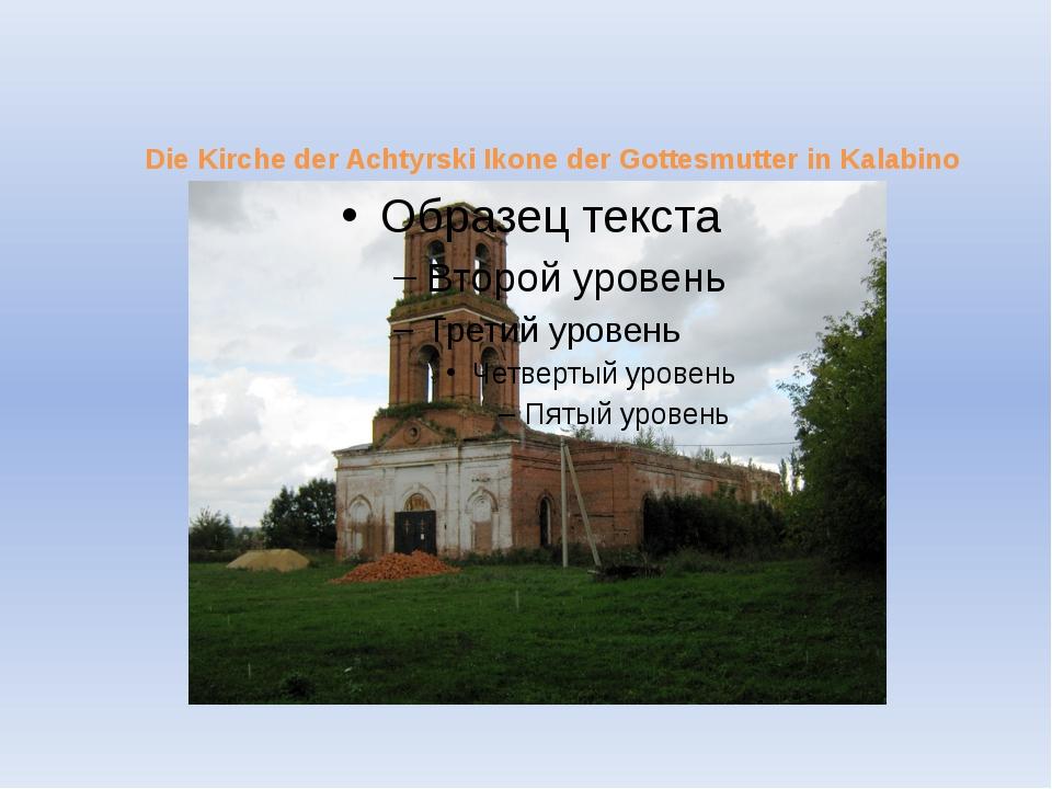 Die Kirche Nikolai Tschudotworez in Ksisowo