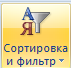 hello_html_6759ad8f.png