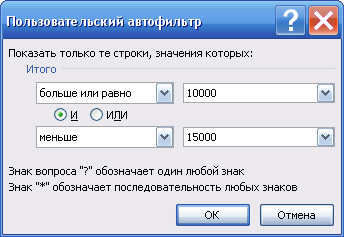 hello_html_m5a55438d.png