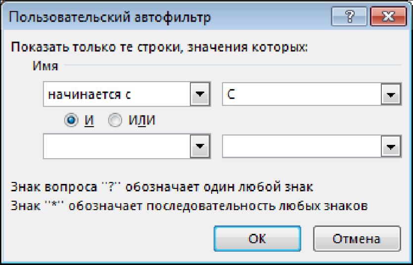hello_html_m7fd8e3b0.png