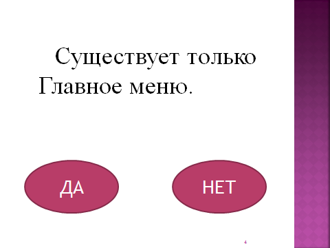 hello_html_m20b825b9.png