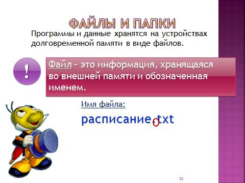 hello_html_m26181da6.png