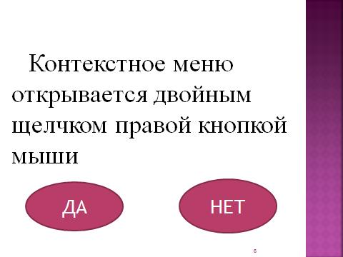 hello_html_m43869fec.png