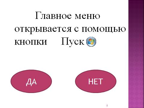 hello_html_m62de9a15.png