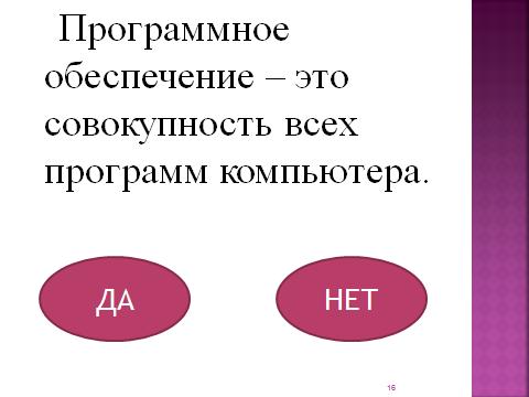 hello_html_m69634d8e.png