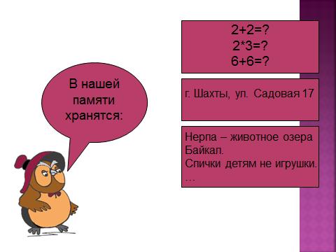 hello_html_m707f69b8.png