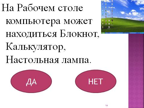 hello_html_m74de1160.png